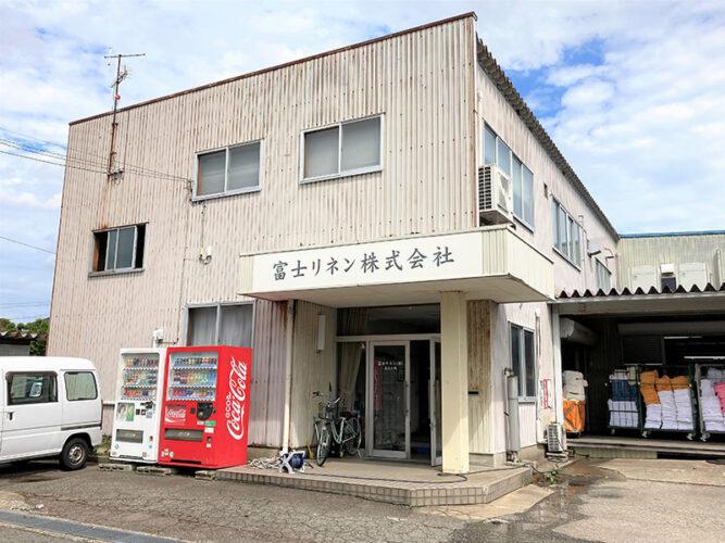 リネン(石川県)