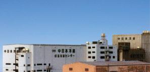 冷凍冷蔵倉庫(大阪府)
