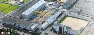 豊国工業株式会社
