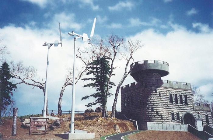 小型風力発電「自社製造」(北海道)